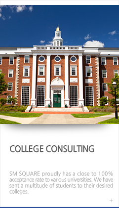COLLEGE CONSULTING